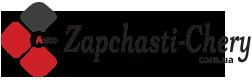 Дубровица магазин Zapchasti-chery.com.ua